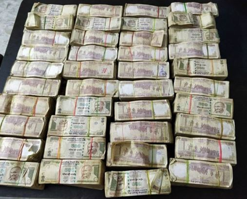 35 Crore Old Currency After 2 Years Demonetization In Gujarat