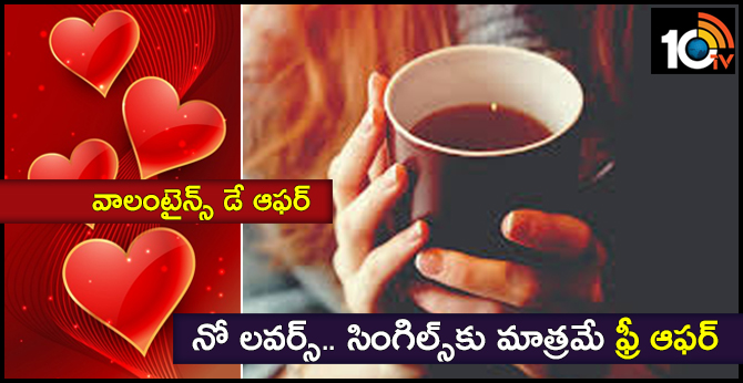 MBA Dropout Decides To Celebrate Valentine's Day, Offers Free Chai To All Singles