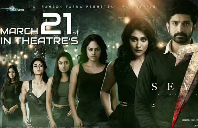 Valentines Day wishes from Team 7- Movie releases on 21st Mar-10TV
