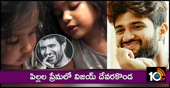 Vijay Deverakonda Giving Surprise to Kids
