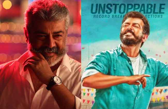 Viswasam Box Office Collections-10TV