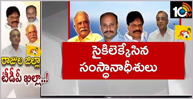 Vizianagaram Royal Families In TDP Party | Special Story