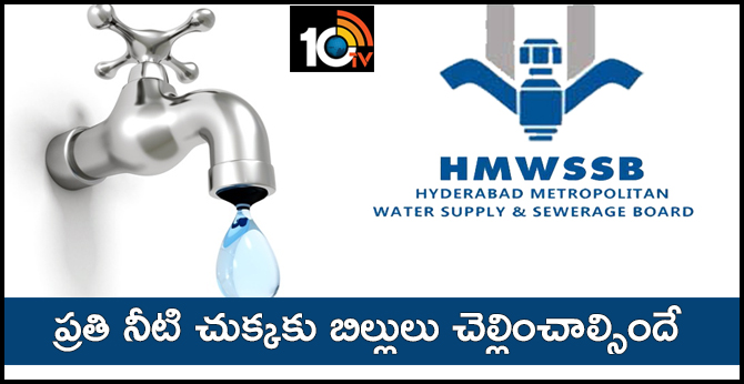 Water Supply Rules - Hyderabad Metropolitan Water Supply