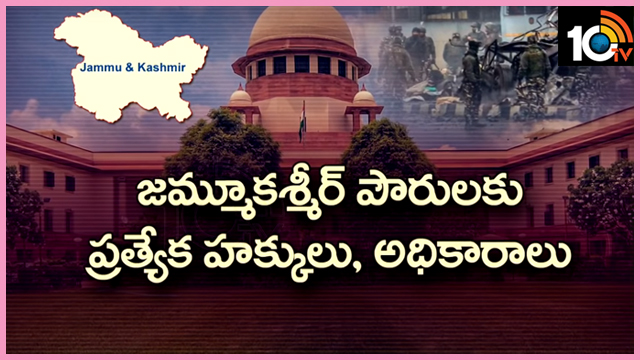 What Benefits Getting Jammu And Kashmir People From Article 35 A | Special Story | 10TV News