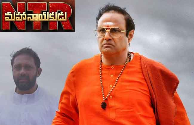 """With Clean """"U"""" Certification and a Runtime of 2 Hour 8 Mins-NTR Mahanayakudu-10TV"""