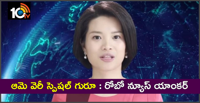 Women Robot News Anchor Shin Schiaväng in china Shinhua News Channe