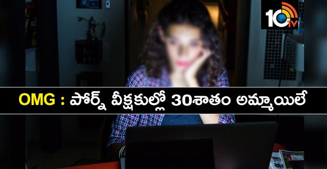 Womens Number Increase Seeing Adult Sites