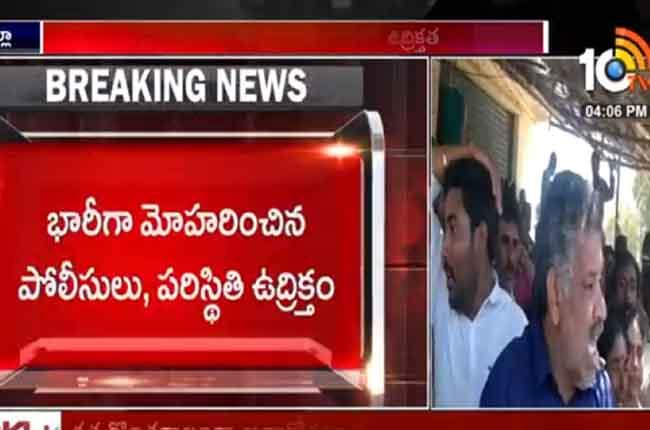 High Tension In Yerravaripalem In Tirupati | MLA Chevireddy Bhaskar Reddy Protest Yerravaripalem Police Station