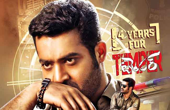 Young Tiger's High-voltage Blockbuster Temper completes 4 years-10TV