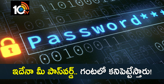 Your password may disclose, if you Using 8 Char Passwords, Can be guessed In Just hours