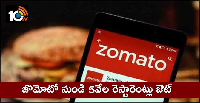 Zomato delists over 5,000restaurants in February