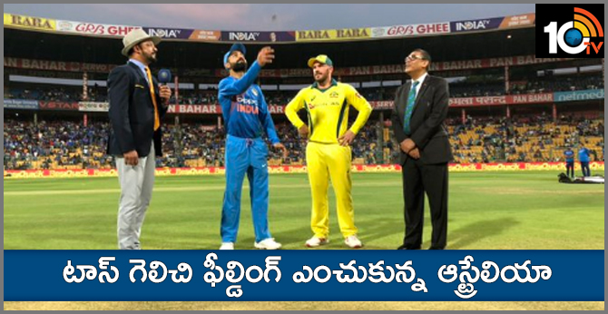 australia won toss elected to fielding