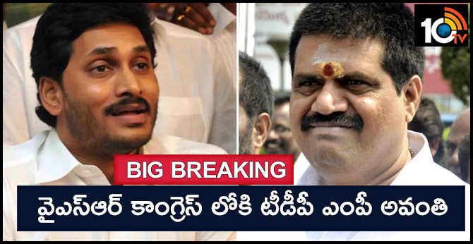 TDP Anakapally MP Likely To Join YSR Congress