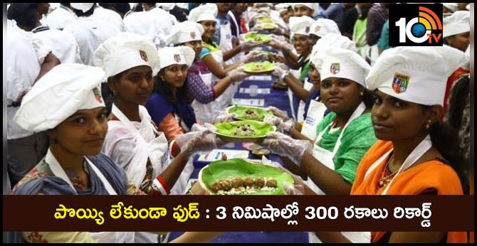 chennai food festival: Chennai bags World Record for No Oil No Boil