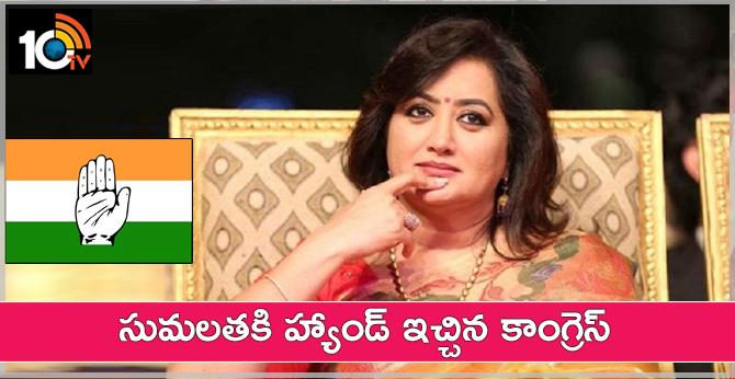congress not giving mandya ticket for sumalatha