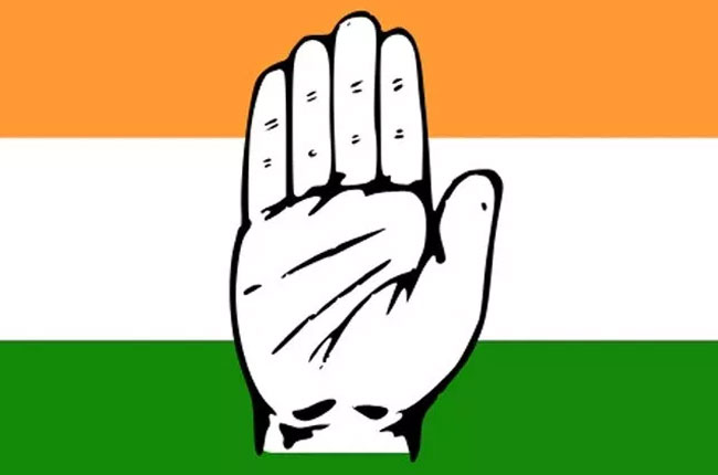 Telangana Congress The exercise is intense election of Parliament