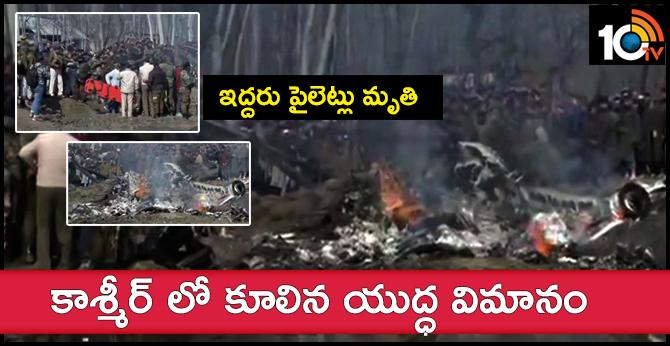 crash site of a military aircraft in Jammu & Kashmir's Budgam