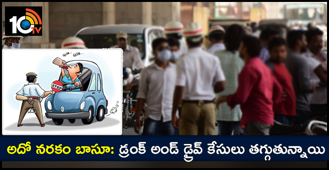 drunk driving cases decreased in telangana