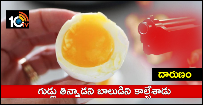 17 year old boy shot at for eating eggs outside jewellery shop
