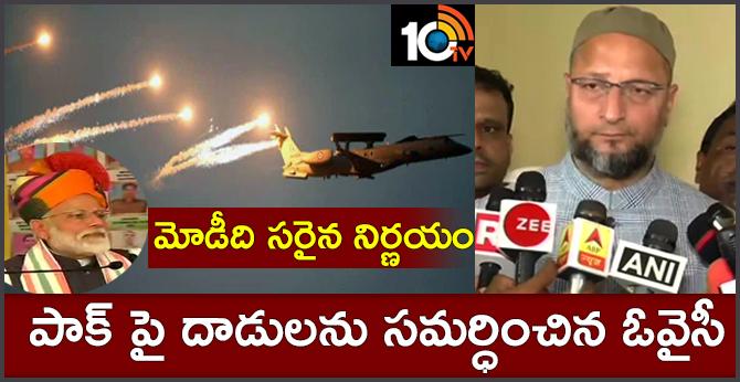 Owaisi hails IAF air strikes on terror camps in Pakistan