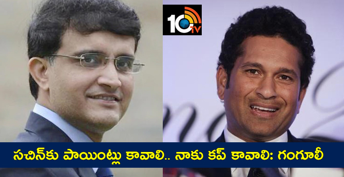 ganguly says, sachin need point, i want world cup