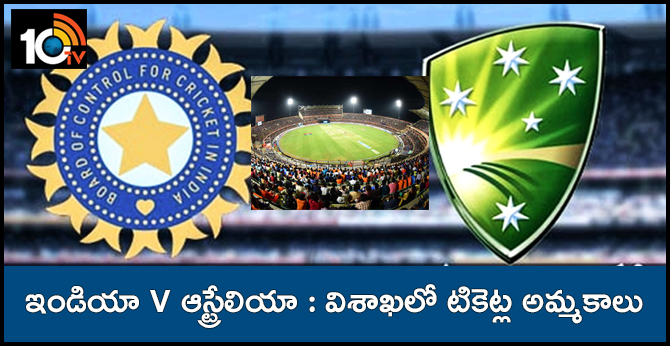 India Vs Australia Match Vizag Tickets Booking