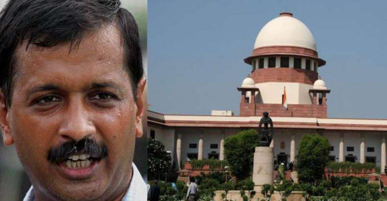 Supreme Court Order Against Democracy:Arvind Kejriwal After Setba
