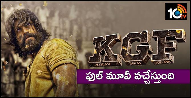 KGF full movie