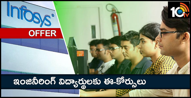 Infosys launches learning app for engineering students