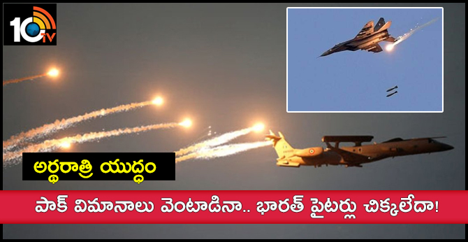 Pak Scrambled F16's To Retaliate Fighters To Intercept Indian Jets Violating Its Airspace