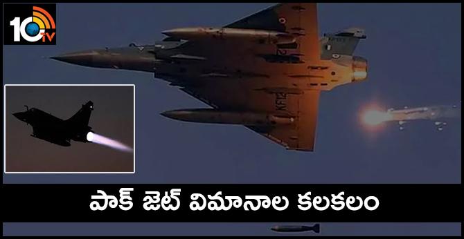 Surgical Strike 2.0 : Pakistan And India Jet's Strike