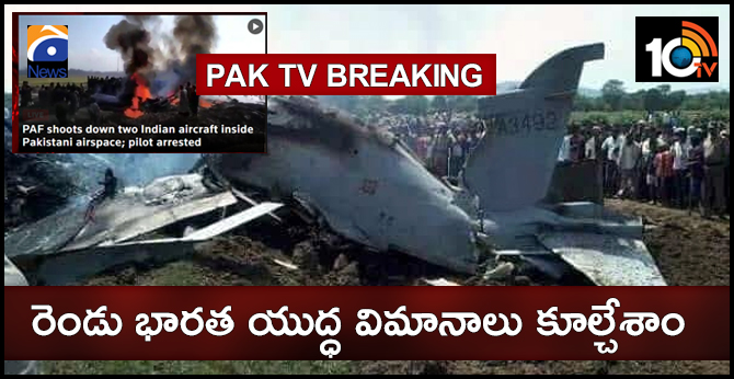 Pakistan shoots down two Indian aircraft inside Pakistani airspace, pilot arrested