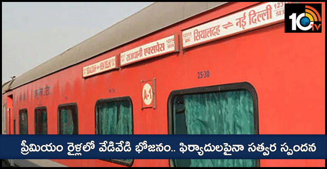 Hot lunch and Quick response on complaints in premium trains