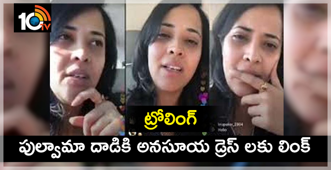 pulwama encounter : anchor anasuya fires on her fans about trolls
