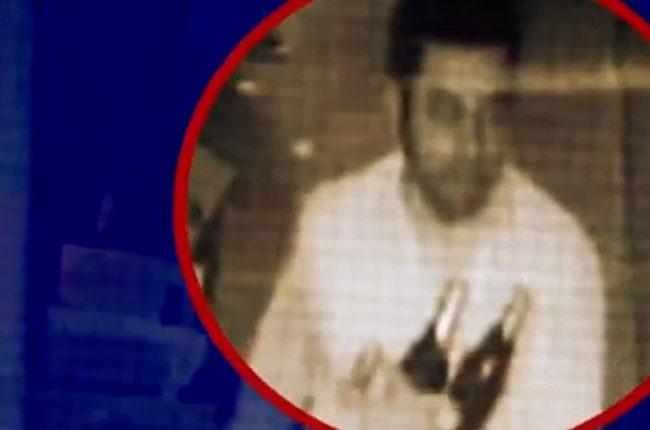 another case file on Jayaram murder case prime accused Rakesh Reddy