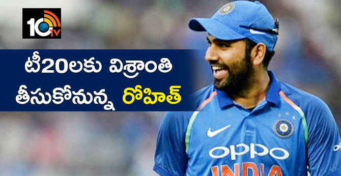 rohit sharma taking rest for t20is