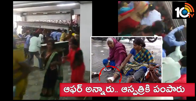 Stampede at shopping malls in Siddipeta