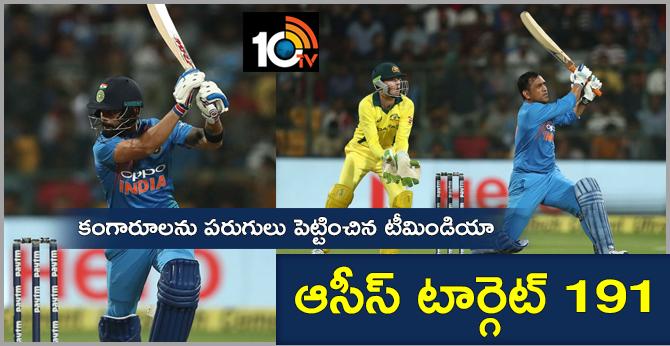 teamindia smashed australia, target