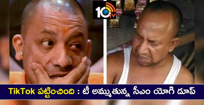 yogi adityanath brother selling tea: its not fact