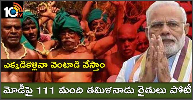 111 Farmers Contest Against PM Modi