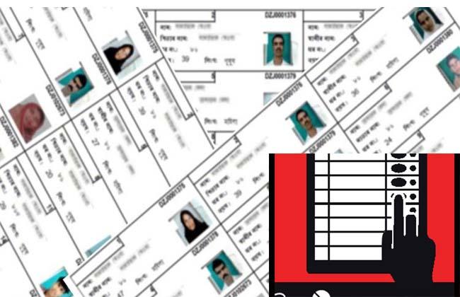 15 lakh voter  raised in Andhrapradesh