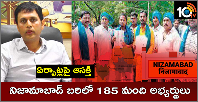 185 Members Contest Nizamabad lok Sabha Constituency