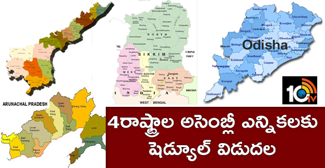 4 States Assembly elections schedule release