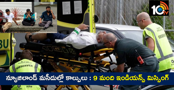 9 Indian-Origin People Missing After Mosque Shootings: New Zealand