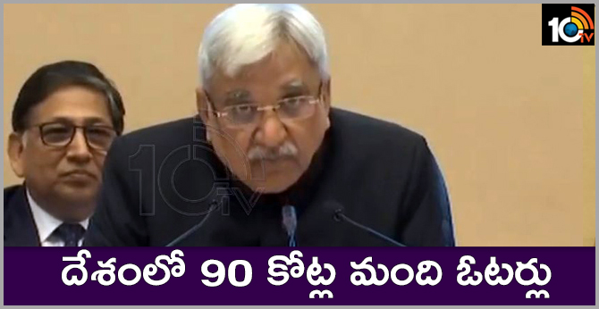 90 crore voters in the country