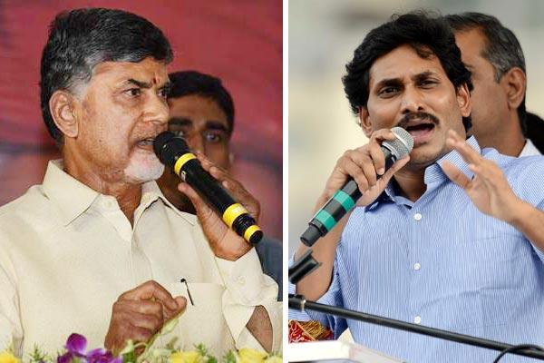 AP CM Chandrababu Fires On YS Jagan Mohan Reddy