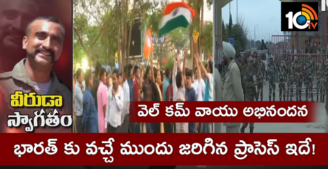 Abhinandan got grand welcome from indians at wagha