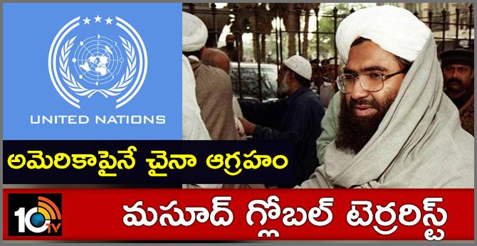 "Act Cautiously,"" China Tells US After Its Move On Masood Azhar At UN"
