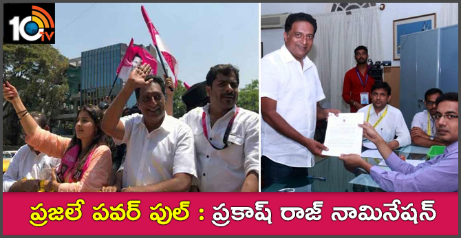 Actor Prakash Raj files his Nomination as Independent Candidate from Bangalore Central