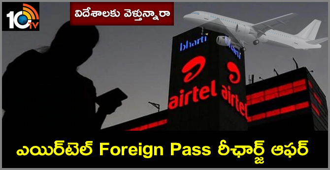 Airtel Foreign Pass plans can avail Users to go abroad